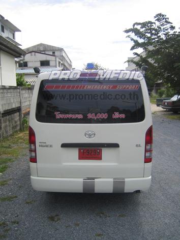 amkorach002