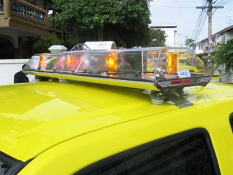 b_emergencycar14