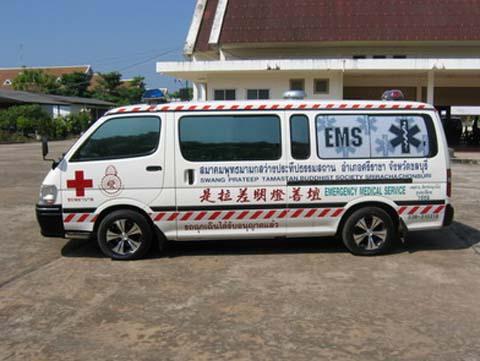 b_emergencycar35