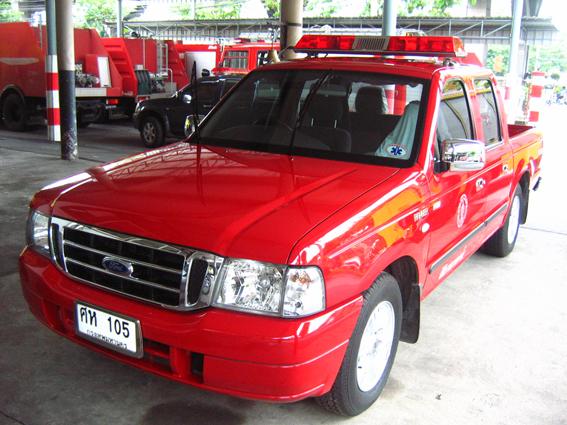 emerlp006